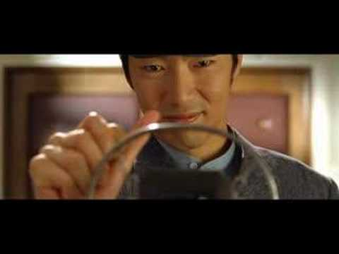 'Radio Days'  Korean 2008 Trailer