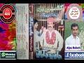 Javeed Jakhrani Album 54(Balochi)Dilber Jani Darda Dila Ne Deero Thaesa By Aijaz Ali Gadani