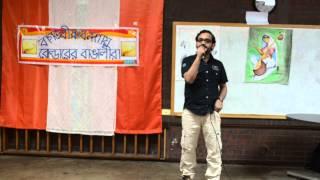 Snehashis da reciting Jelkhanar Chithi, Saraswati Puja 2015