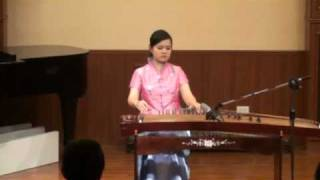 Lotus Coming Out From Water Guzheng