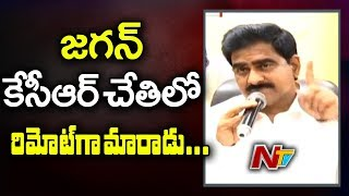 Devineni Uma Responds Over KTR Meet With YS Jagan | Press Meet | NTV
