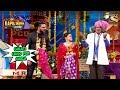 Gulati Cries On Sarla's Bidaai - The Kapil Sharma Show MP3