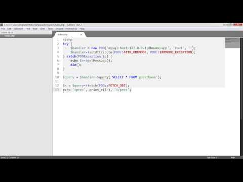 PHP Data Objects (PDO): Fetch types (Part 3/8)