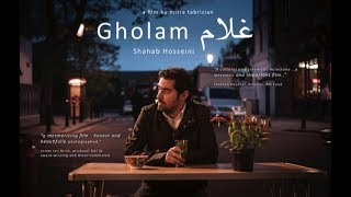 GHOLAM غلام Official Trailer (2018) UK/Iran - Mitra Tabrizian