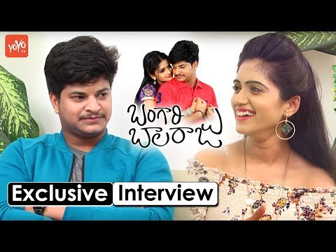 Actor Raghav Exclusive Interview | Bangaru Balaraju Movie | Telugu Latest Interview | YOYO TV