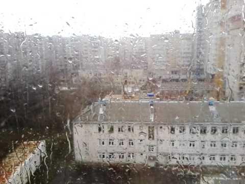02.05.2017. Киров, дождь ( погремев , гороза прошло мимо)