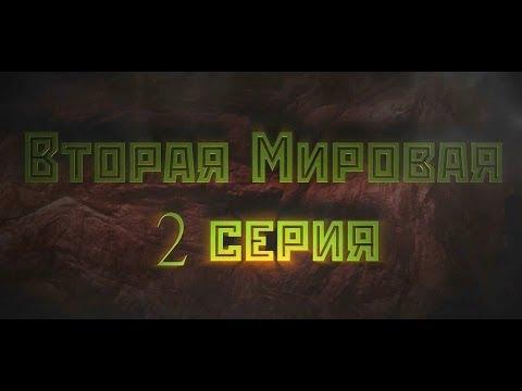 Контра Сити 1 Серия