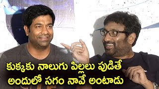 Sreenu Vaitla Comedy On Vennela Kishore @Amar Akbar Anthony Press Meet