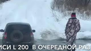Кострома, нива против l200