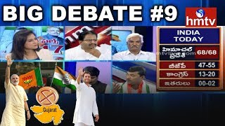 Special Debate and Report On Gujarat Exit Poll 2017 Updates - Cong Vs BJP - Big Debate #9 - hmtv News - netivaarthalu.com