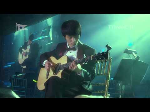 Titanic Ii World Launch  -  my Heart Will Go On Sungha Jung Live New York video