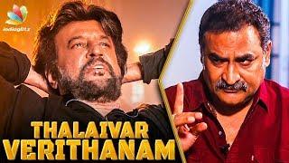 PETTA : Thalaivar Full Verithanam | Aadukalam Naren Interview | Superstar Rajinikanth