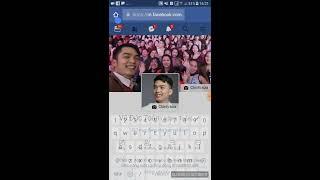 Cách tạo Livestream từ video có sẵn trên điện thoại