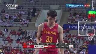 国家队新核吴前18分vs伊朗高清集锦 中国篮球 18.5.30