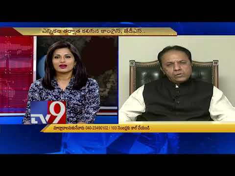 Question Hour with former speaker K.R.Suresh Reddy || Karnataka Election Result 2018 - TV9