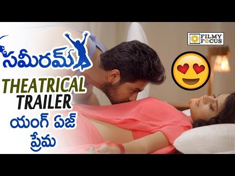Sameeram Movie Theatrical Trailer || Official || Yashwanth, Amrita Acharya - Filmyfocus.com
