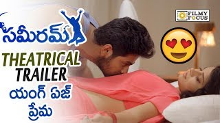 Sameeram Movie Theatrical Trailer || Official || Yashwanth, Amrita Acharya