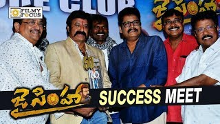 Jai Simha Movie Success Meet|| Balakrishna, Nayanthara, Haripriya