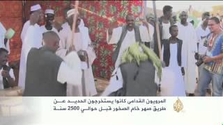 تجربة بحثية لاستخراج الحديد في السودان