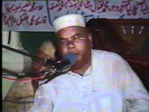 Mian Mohammad Yousaf Naqshbandi (part 1 5) video