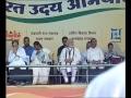 PM Modi at Panchayati Raj Sammelan in Jamshedpur