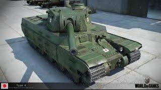 (18+) (World of Tanks) ЛБЗ ТТ-15 на Об.260 Type 4 Heavy ИДЕАЛЕН для ТАНКОВАНИЯ