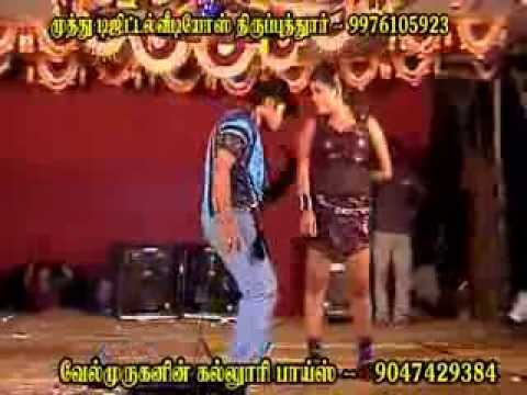 hqdefault.jpgtamil record dance stage show