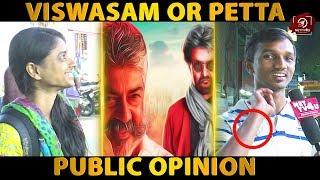 நயன்தாராக்கு கோவில் கட்டுவேன் | Viswsam | Petta | Public Opinion