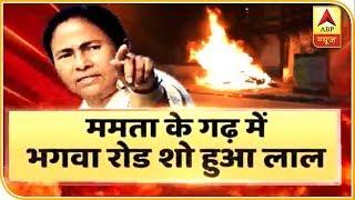 नमस्ते भारत में देखिए आज की बड़ी राजनीतिक खबरें   फुल एपिसोड (15.05.2019)   ABP News Hindi