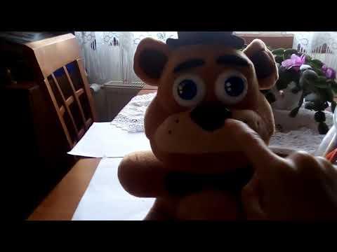 Bemutató Freddyről