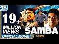 Samba Hindi Dubbed Full Movie || NTR, Bhoomika, Genelia D'Souza || Bollywood Full Movies MP3