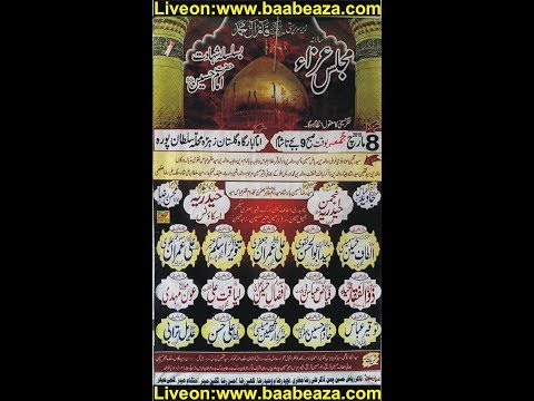 Live Majlis Aza 8 March 2019 Imam Bargah Ghulistan e Zahra sa Sheikhupura (www.baabeaza.com)