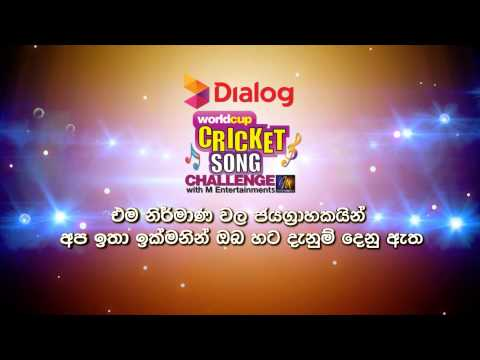 Dialog Cricket Song Challenge With M Entertainments Official Trailer 03