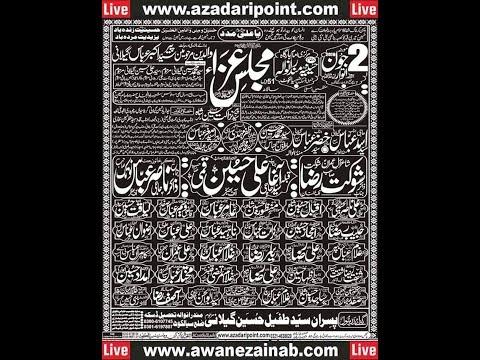 Live Majlis 2 June 2019 Mandranwala Daska Sialkot