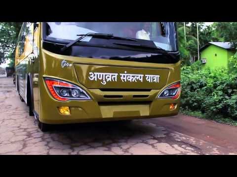 Election Campaigning Vehicles / luxury buses