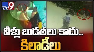 Caught on Camera: Theft in RTC bus Stand at Choutuppal in Yadadri
