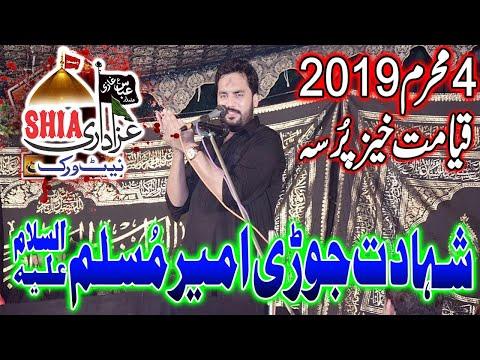 Zakir Waseem Abbas Baloch    4 Muharram 2019    Khaki Kot Abdul Malik