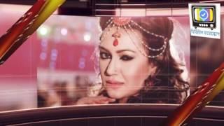 Item Girl বিপাশা কবির এবার নতুন ভাবে সিনেমাতে | Item Girl Bipasha | Bangla Today News