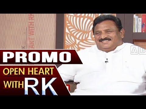 AP Deputy CM Nimmakayala Chinna Rajappa | Open Heart With RK | Promo