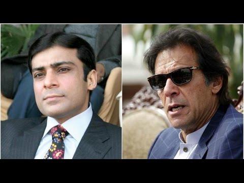 عمران خان کے الزامات - حمزہ شہباز نے سخت اقدامات کر دیے - اہم خبر