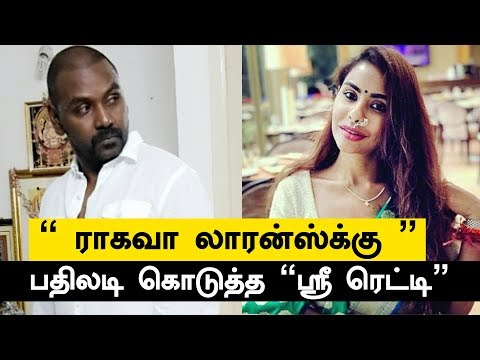 Sri Reddy Response For Raghawa Lawrence Challenge | Sri Leaks | Kollywood | Kalakkalcinema
