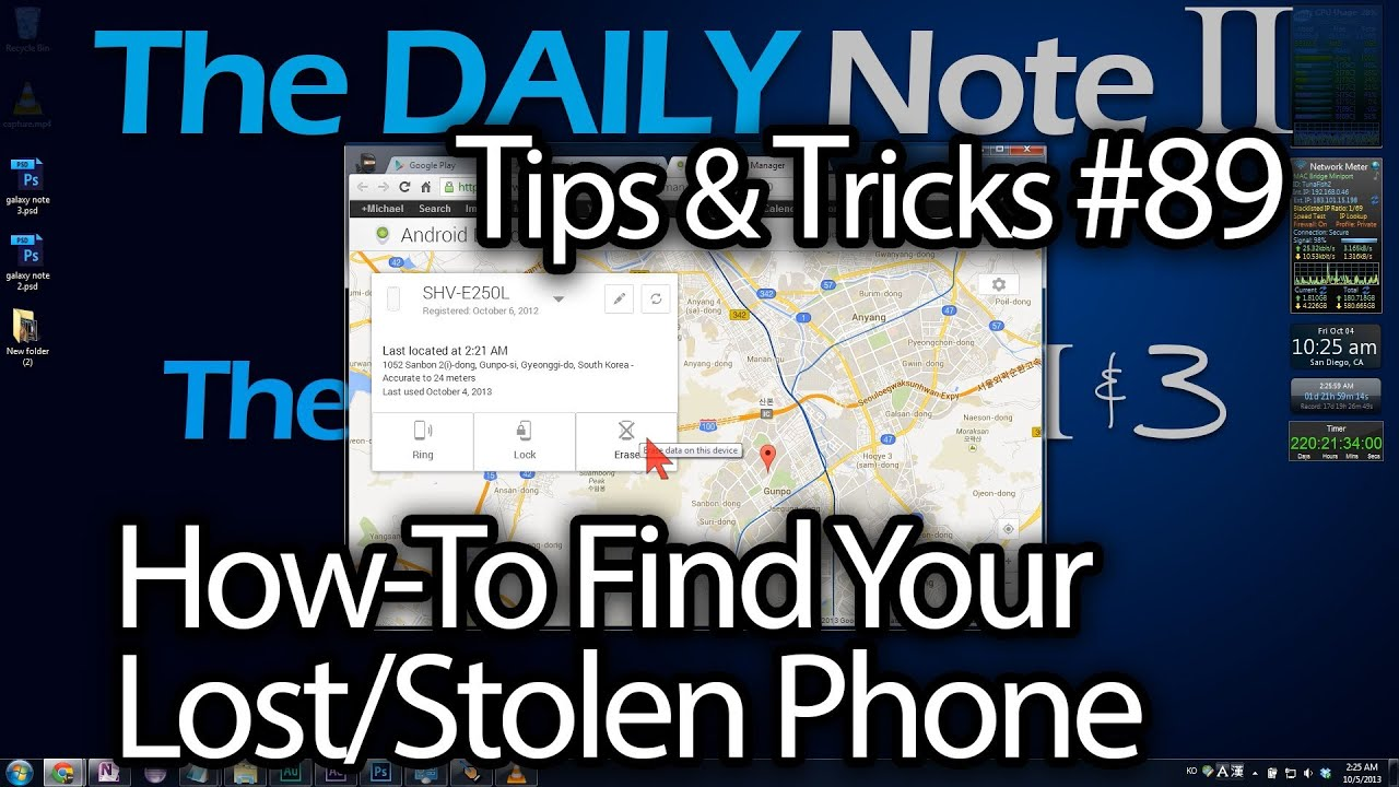 how to find your lost phone