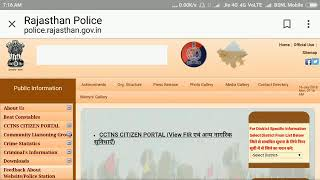 Rajasthan police constable exam big news