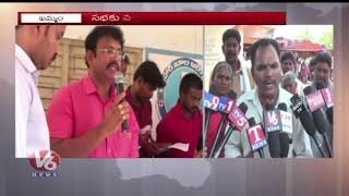 Fake Land Documents People Getting Rythu Bandhu Scheme In Khammam District