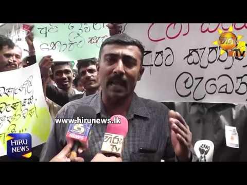 protest against proj|eng