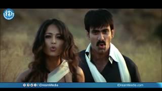 Jum Jum Maya Video Song - Vikramarkudu Movie || Ravi Teja, Anushka Shetty || M M Keeravani