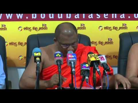 බොදු බල සේනා විශේෂ මාධ්ය සාකච්ඡාව, Bodu Bala Sena Special Media Conference