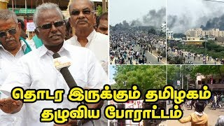 BanSterlite in Tuticorin   Sterlite Protest   IBC Tamil