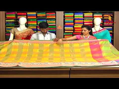 Checks Design Gandharva Pattu Saree || New aArrivals || Vanitha TV
