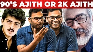Ipo Irkura Ajith ah Pathalae Bayamah Irku | Actor Sha Rah Reveals | 90's KIDS Vs 2K KIDS